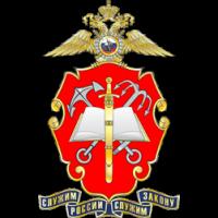 Система дистанционного обучения Санкт-Петербургского университета МВД России
